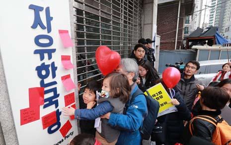 """""""한유총 비호"""" 한국당  향한 엄마들의 '레드카드'"""