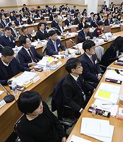 """""""법관 탄핵까지 검토 돼야 할 중대한  헌법 위반행위"""""""