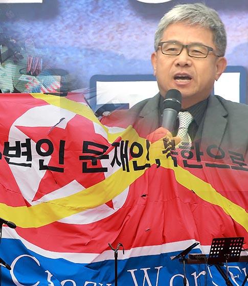 """""""문재인과 깡패 집단"""" 신학대 교수 망언 탐구"""