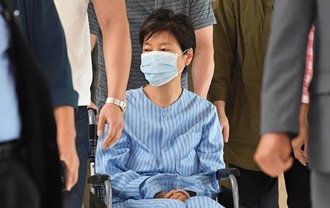 '새누리당 공천개입'  박근혜, 2심도 징역 2년