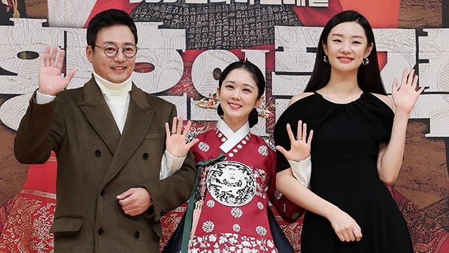 '황후의 품격' 윤다훈-장나라-스테파니리, 개그충만 가족