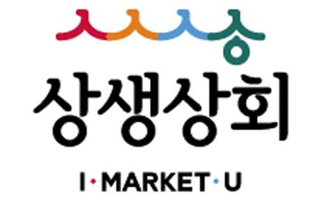 '상생상회'가 뜬다 서울서 즐기는 시골여행