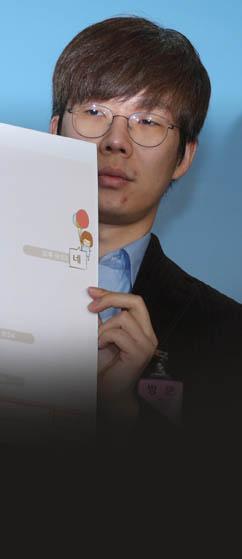 문자 공개하면서 전명규 정조준