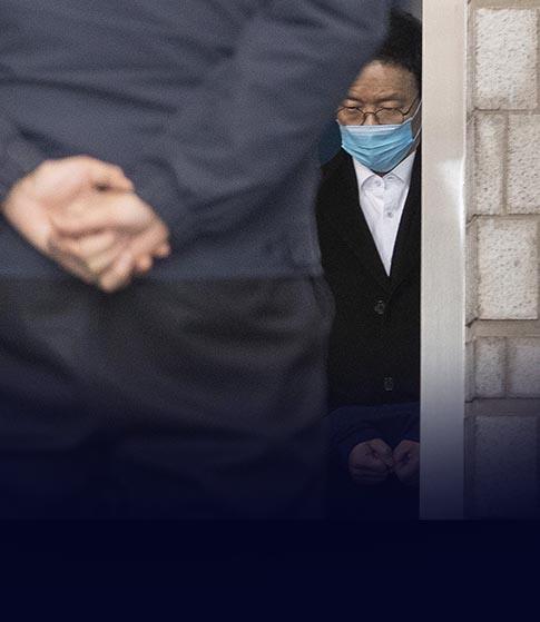 '서지현 미투' 안태근 전 검찰국장 법정 구속
