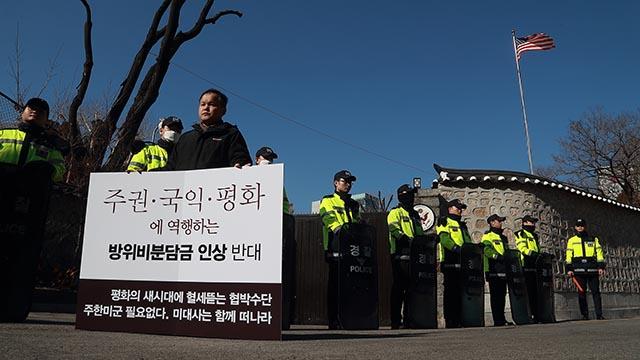 """""""한국은 봉이 아니다"""""""