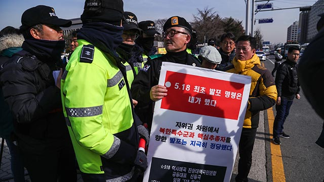 '5.18 망언' 규탄 회견 방해한 군복 남성