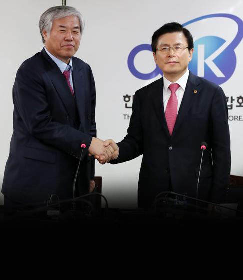 """""""한국당 200석 축복"""" 한기총-황교안의  잘못된 만남"""