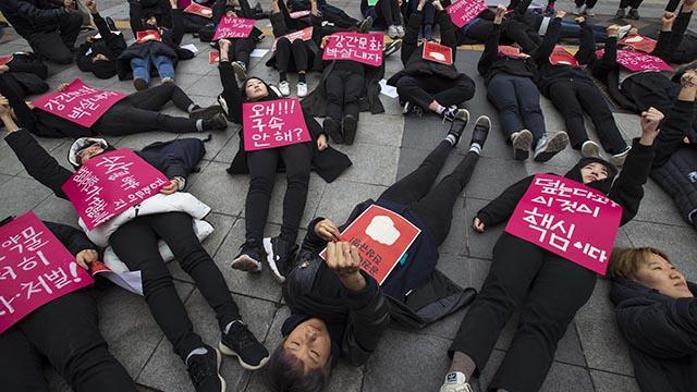 '강간문화, 남성카르텔 끝장내자'