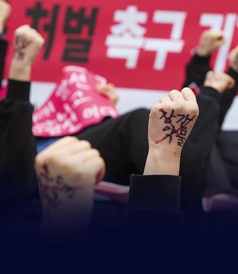 경찰·검찰·법원  불신의 시대