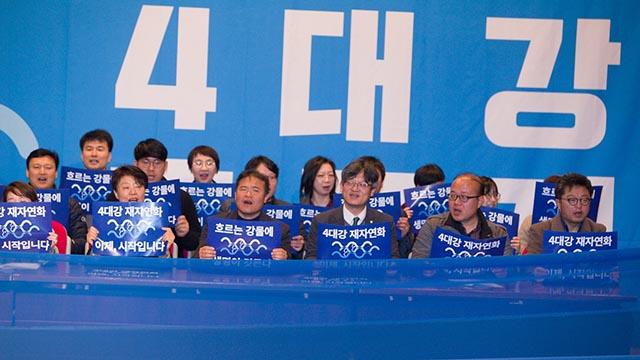 '4대강 재자연화 촉구' 시민사회선언