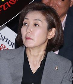 한국당 뺨 친 새누리가 만든 법