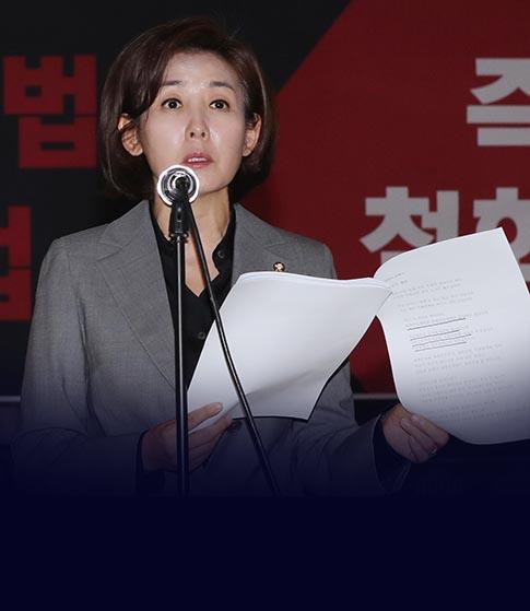 오마이뉴스 조사는 질문이 잘못됐다?  한국당 자체 조사는  질문이 어땠을까