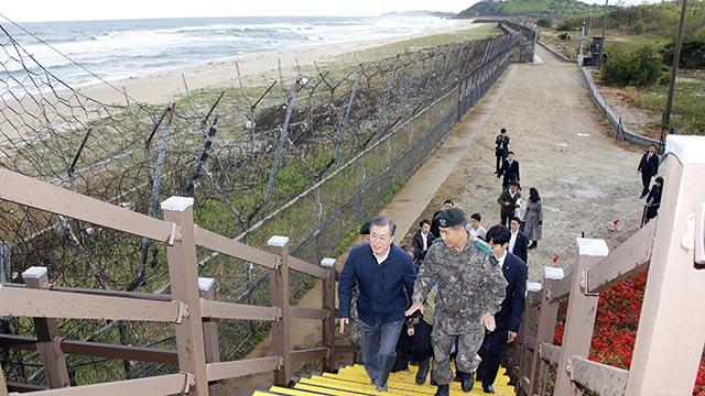 문 대통령, 국민에게 개방하는 DMZ 평화의 길 따라