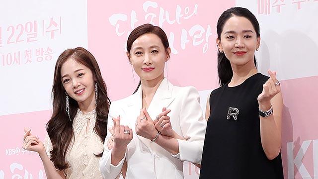 '단, 하나의 사랑' 김보미-도지원-신혜선, 판타지아 여신들