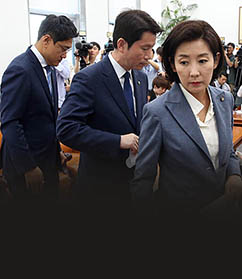 """잉크도 채 마르기 전에  합의문 뒤집은 한국당...  이인영 """"국민 여망 배반"""""""