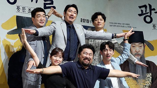 '광대들: 풍문조작단' 한 판 벌인 광대돌!