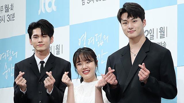 '열여덟의 순간' 옹성우-신승호, 선배 김향기따라