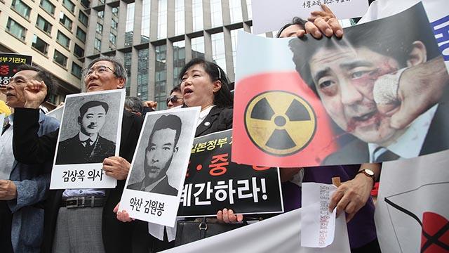 """독립운동가 사진 든 시민들 """"일본은 경제 보복 철회하라"""""""