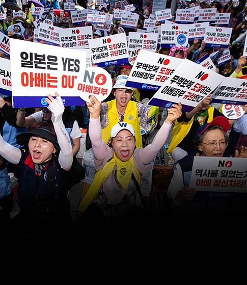 자유총연맹 집회 참석  함세웅 신부의 외침