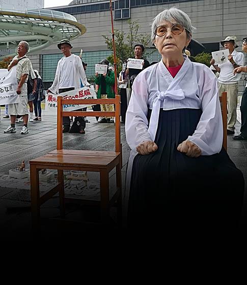 저고리 입고 소녀상 된  82세 일본 여성의 절규