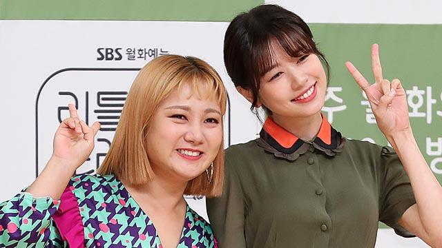 '리틀 포레스트' 박나래-정소민, 금손이모와 열정이모