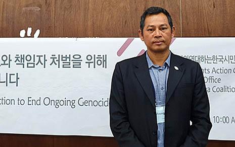 """집단학살 2년... """"미얀마에 투자하지 말아주세요"""""""