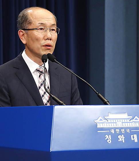 """""""안보 협력 환경 중대  변화, 국익 부합 안해"""""""