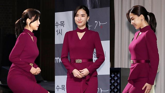 '우아한 가' 공현주, 돋보이는 우아미
