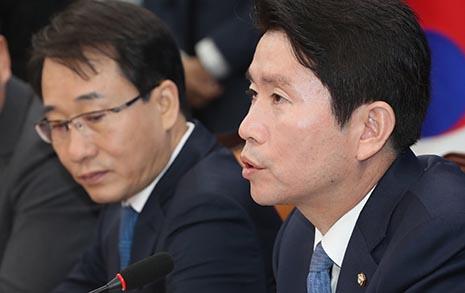 """이인영 """"사법개혁 국회 처리 카운트다운 돌입"""""""