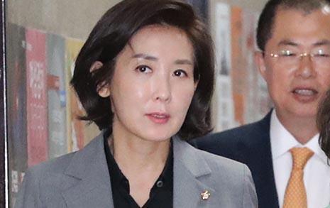 """'82쿡' 언급한 나경원 """"국민여러분, 쫄지 마시라"""""""