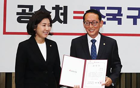 """웃음꽃 핀 '조국 TF 표창' 수여식, """"곽상도 3장 줘"""""""