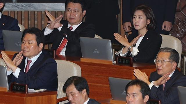 '검찰개혁' 문재인 대통령 향해 'X'자 그린 나경원