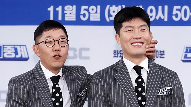 '편애중계' 김제동, 김병현 웃어!