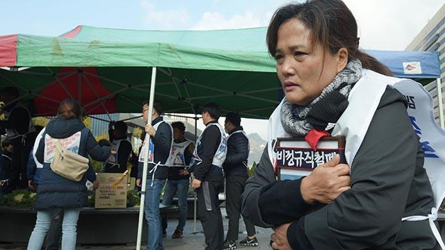"""""""김용균과 약속 지켜라"""" 분향소 설치 과정 몸싸움"""