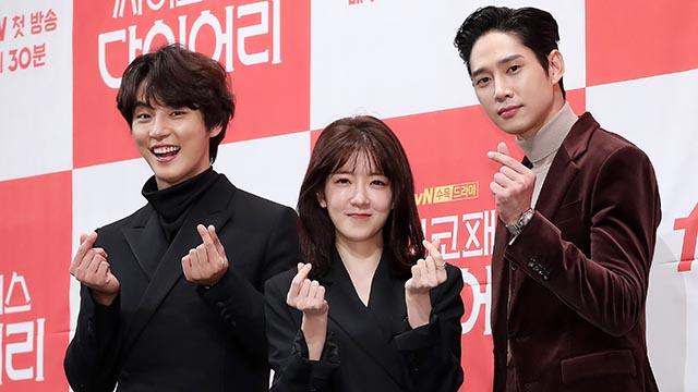 '싸이코패스 다이어리' 윤시윤-정인선-박성훈, 호구 반전 스릴러!