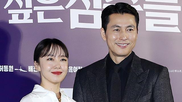 전도연-정우성, 드디어 잡은 배우들!