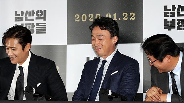 '남산의 부장들' 이병헌, 1인자 웃기는 너스레