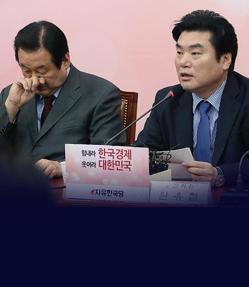 """""""모든 중국인  입국금지하자"""" 행동 나선 한국당"""