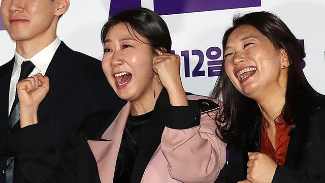 '정직한 후보' 화이팅!