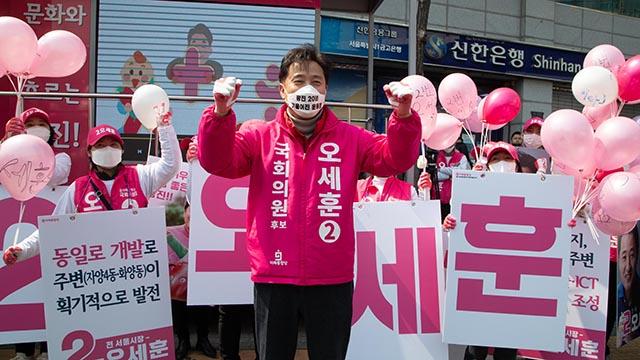 '총선 승리' 오세훈 후보 출정식