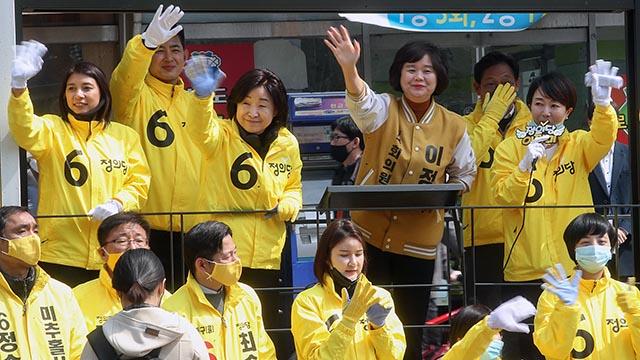 정의당, 21대 총선 출정식