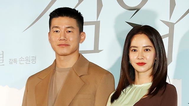 '침입자' 김무열-송지효, 강렬한 변신