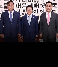 """박병석 """"여야 빨리  원구성 못하면  국회의장이 결정"""""""