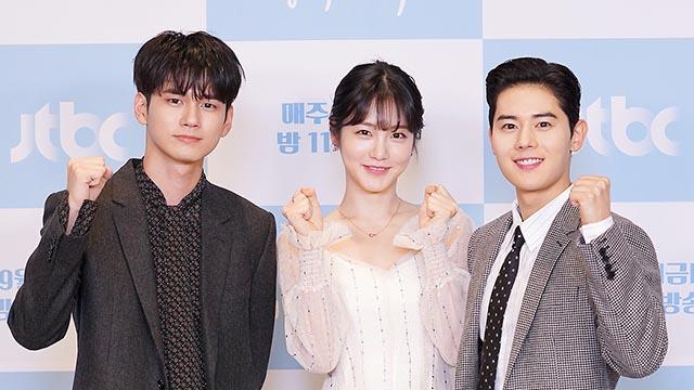 '경우의 수' 옹성우-신예은-김동준, 사랑스런 선남선녀