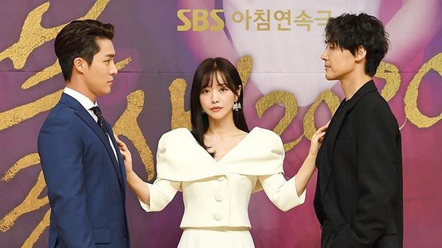 '불새2020' 서하준-홍수아-이재우, 방심금물!