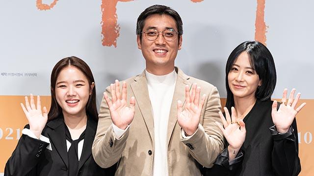'아이' 김향기-김현탁-류현경, 위로와 치유의 메세지