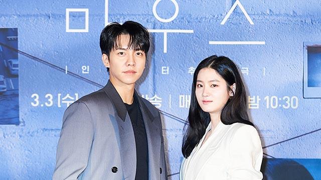 '마우스' 이승기-박주현, 기대되는 티키타카