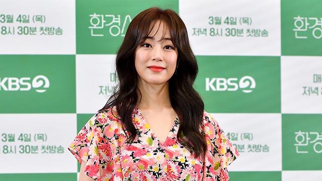 '환경스페셜' 김효진, 연예계 대표 에코셀렙