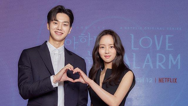 '좋아하면 울리는' 송강-김소현, 좋알람 업데이트!