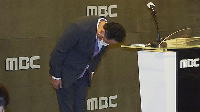 대국민 사과하는 MBC 박성제 사장